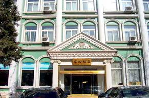 Dongsi Hotel, Beijing, China, explore things to do in Beijing